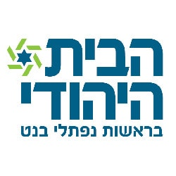 הבית היהודי השתמשו בתוכנה לשיווק בוואטסאפ