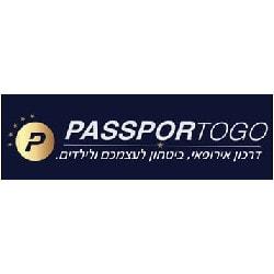 חברת Passportogo מדוורת את לקוחותיה עם תוכנה לשיווק בוואטסאפ