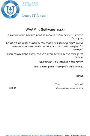 WAAM-it המלצה
